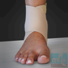 Picture of Ankle Wrap - Figure-8